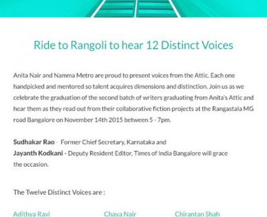 Grand-Finale-to-Season-2-of-Anitas-Attic-at-Namma-Metro-MG-Road-Bengaluru